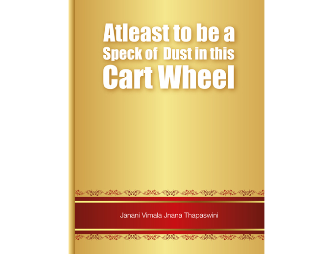 Atleast to be a speck of Dust in this  Cartwheel