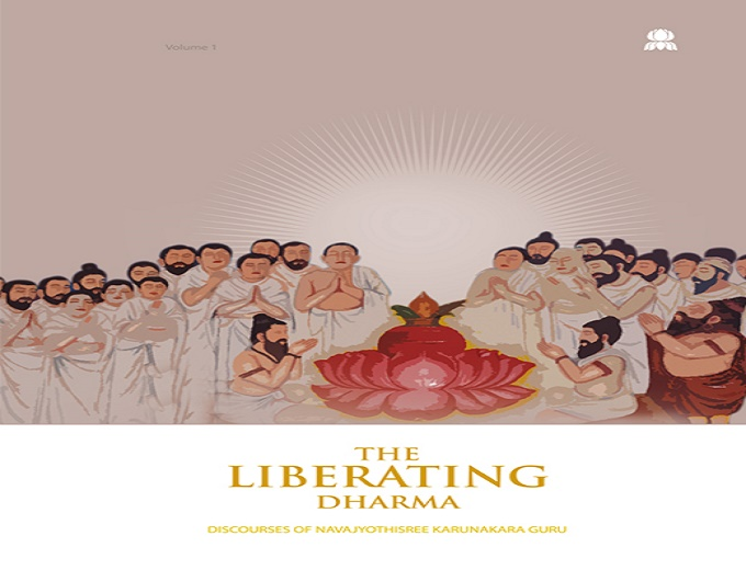The Liberating Dharma