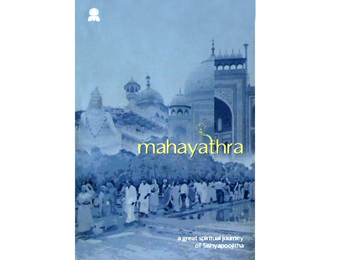 Mahayathra (English)